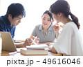 女性 勉強 学生の写真 49616046