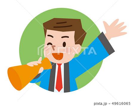 ハッピを着た男性販売員 メガホン 49616065