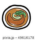 ふかひれスープ-シンプルピクト 49616178