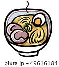 ラーメン 麺類 ヌードルのイラスト 49616184