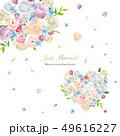 ブーケ ウェディング 薔薇のイラスト 49616227