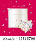 ブーケ ウェディング カラフルのイラスト 49616799