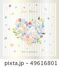 ブーケ ウェディング カラフルのイラスト 49616801