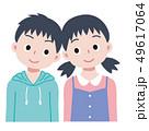子供 仲良し 男の子のイラスト 49617064