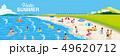 夏 海水浴 ビーチのイラスト 49620712