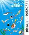 """ダイビングを楽しむ人々と南国の海の生き物たち、海中風景 - 文字付き """"Hello Summer"""" 49620724"""