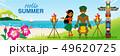 """ビーチで踊るフラダンサーカップル 横長 - 文字付き """"Hello Summer"""" 49620725"""