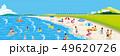 海水浴する人々 夏のビーチ風景 横長 - コピースペースあり 49620726