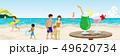 海水浴 ビーチ バカンスのイラスト 49620734