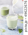Iced Matcha green latte 49622676