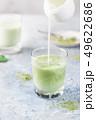 Iced Matcha green latte 49622686