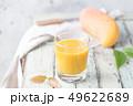 Tropical Mango smoothie 49622689