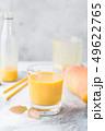 Tropical Mango smoothie 49622765