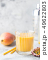 Tropical Mango smoothie 49622803