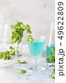 refreshing summer drink 49622809