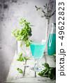refreshing summer drink 49622823