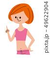 ダイエットした女性 49622904