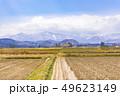 米 水田 空の写真 49623149