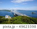 大鳴門橋 橋 鳴門海峡の写真 49623398