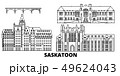 Canada, Saskatoon line travel skyline set. Canada, Saskatoon outline city vector illustration 49624043