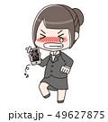 スマートフォンが壊れて悔しがっているスーツの女性 49627875
