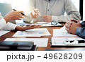 business executives consulting negotiation meeting in office. 49628209
