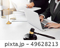 lawyer consultant give an advice with client at law firm. 49628213