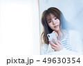 アジア人 寝起き 女子の写真 49630354
