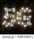 5Gの文字 49634651