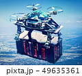 Sci-fi drone cargo with container freight flying above future city. 49635361
