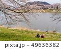 一目千本桜 桜並木 シニア 49636382