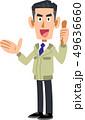 男性 紹介 グッドのイラスト 49636660