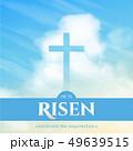 信仰 カトリック クリスチャンのイラスト 49639515