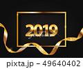 Class of 2019  Graduarion Education Background. Vector Illustration 49640402