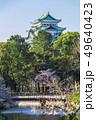 愛知県 名古屋城 桜 49640423