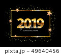 Class of 2019  Graduarion Education Background. Vector Illustration 49640456