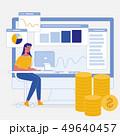 データ データー 解析のイラスト 49640457