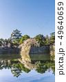 愛知県 名古屋城 桜 49640659