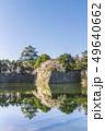 愛知県 名古屋城 桜 49640662