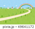 背景素材-家ある風景 49641172