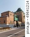 旧唐津銀行本店 49641214