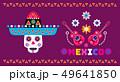 シンコデマヨ ポスター 張り紙のイラスト 49641850
