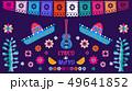 シンコデマヨ ポスター 張り紙のイラスト 49641852