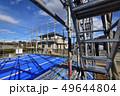 住宅 工事現場 建設現場の写真 49644804