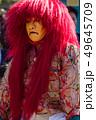 【三谷祭り】連獅子の舞 49645709