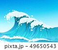 Big sea or ocean wave with splashes and white foam, seascape 49650543