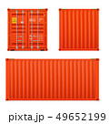 Realistic bright red cargo container set. 49652199