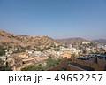 アンベール城から見る周辺の景色 49652257