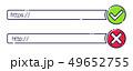 繋がり 連結 サイトのイラスト 49652755
