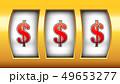 スロット マシーン カジノのイラスト 49653277